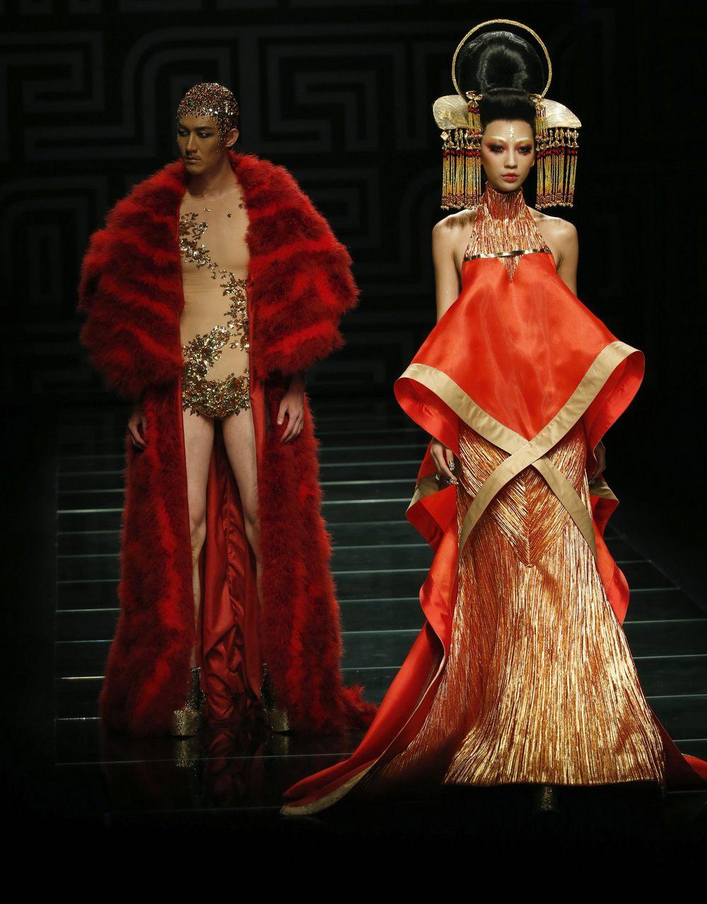 Fashion - Wikipedia