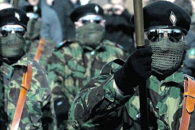 Irish terrorist movie